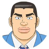 Image of Takeo Gouda