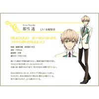 Image of Tooru Nayuki