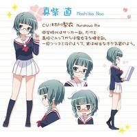 Image of Nao Mashiba