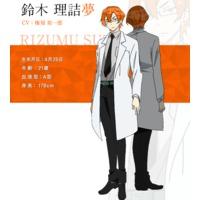Image of Rizumu Suzuki