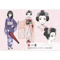 Image of Kazuha