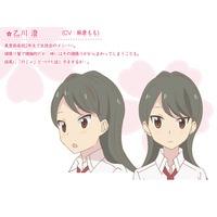 Image of Sumi Otokawa