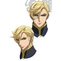 Image of McGillis Fareed