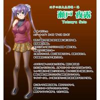 Profile Picture for Yotsuyu Seto