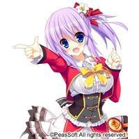 Profile Picture for Nina Sakuragi