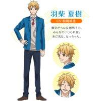 Profile Picture for Natsuki Hashiba