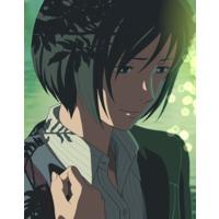 Image of Yukari Yukino
