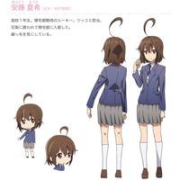 Natsuki Andou