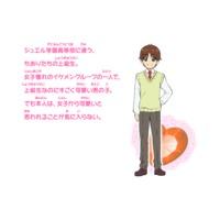 Image of Izumi Taira