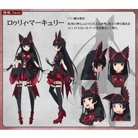 Image of Rory Mercury
