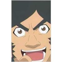 Image of Kogoro