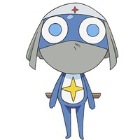 Image of Dororo