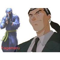 Image of Kagemaru
