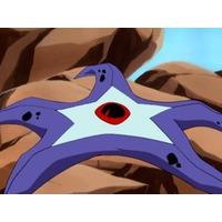Image of Starro