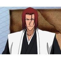 Image of Seigen Suzunami