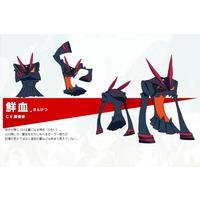 Image of Senketsu
