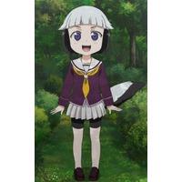 Image of Anamitsu Tel