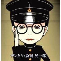 Image of Suda Takuzou