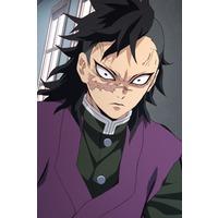 Genya Shinazugawa
