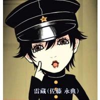 Image of Raizou Ichihashi