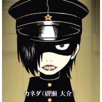 Image of Riku Kaneda