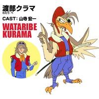 Image of Kurama Wataribe