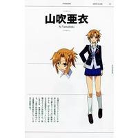 Image of Ai Yamabuki