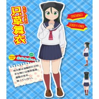 Image of Tadakusa Mai