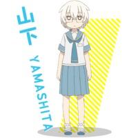 Image of Yamashita