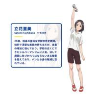 Image of Satomi Tachibana