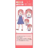 Profile Picture for Tanemura Koyori