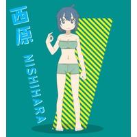 Image of Nishihara