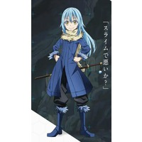 Image of Rimuru
