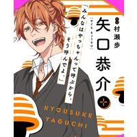 Image of Kyousuke Yaguchi