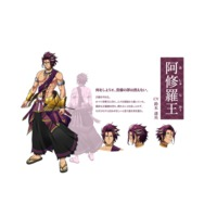 Image of Ashura Ou