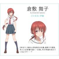 Image of Kurashiki Maiko