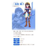 Profile Picture for Nijouin Kaoruko