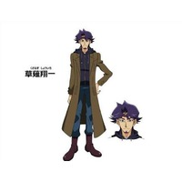 Profile Picture for Shouichi Kusanagi