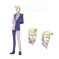 Image of Allo