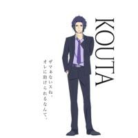 Image of Kouta
