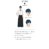 Image of Takigawa Masaki