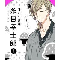 Profile Picture for Koushiro Itome