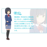 Image of Kurai Kako