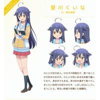 Image of Kuina Natsukawa