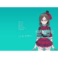 Profile Picture for Nanoka Aizawa