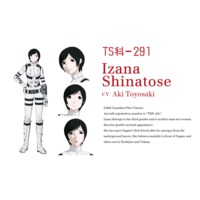 Image of Izana Shinatose
