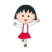 Image of Momoko Sakura
