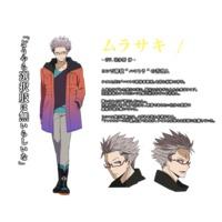 Image of Murasaki