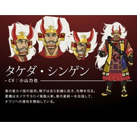 Image of Takeda Shingen