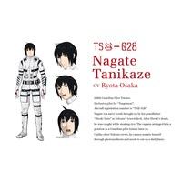 Image of Nagate Tanikaze